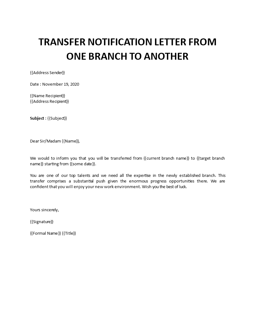 Internal Transfer Letter To Another