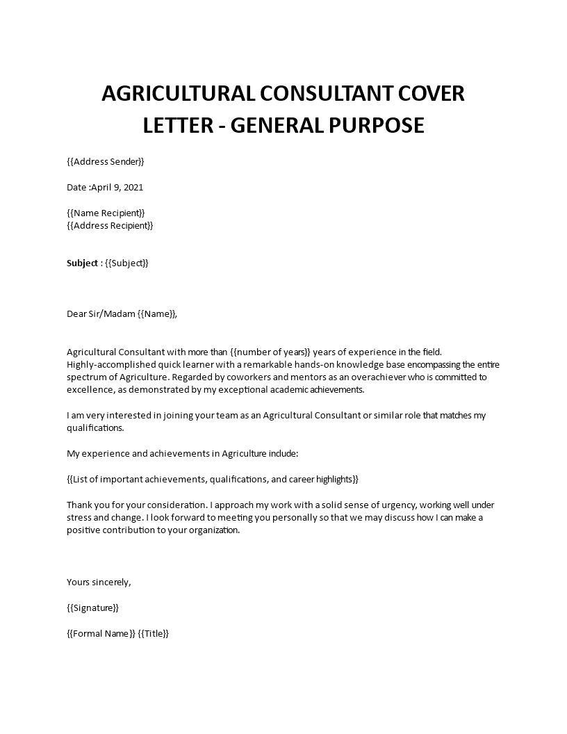 Agricultural Consultant Cover Letter