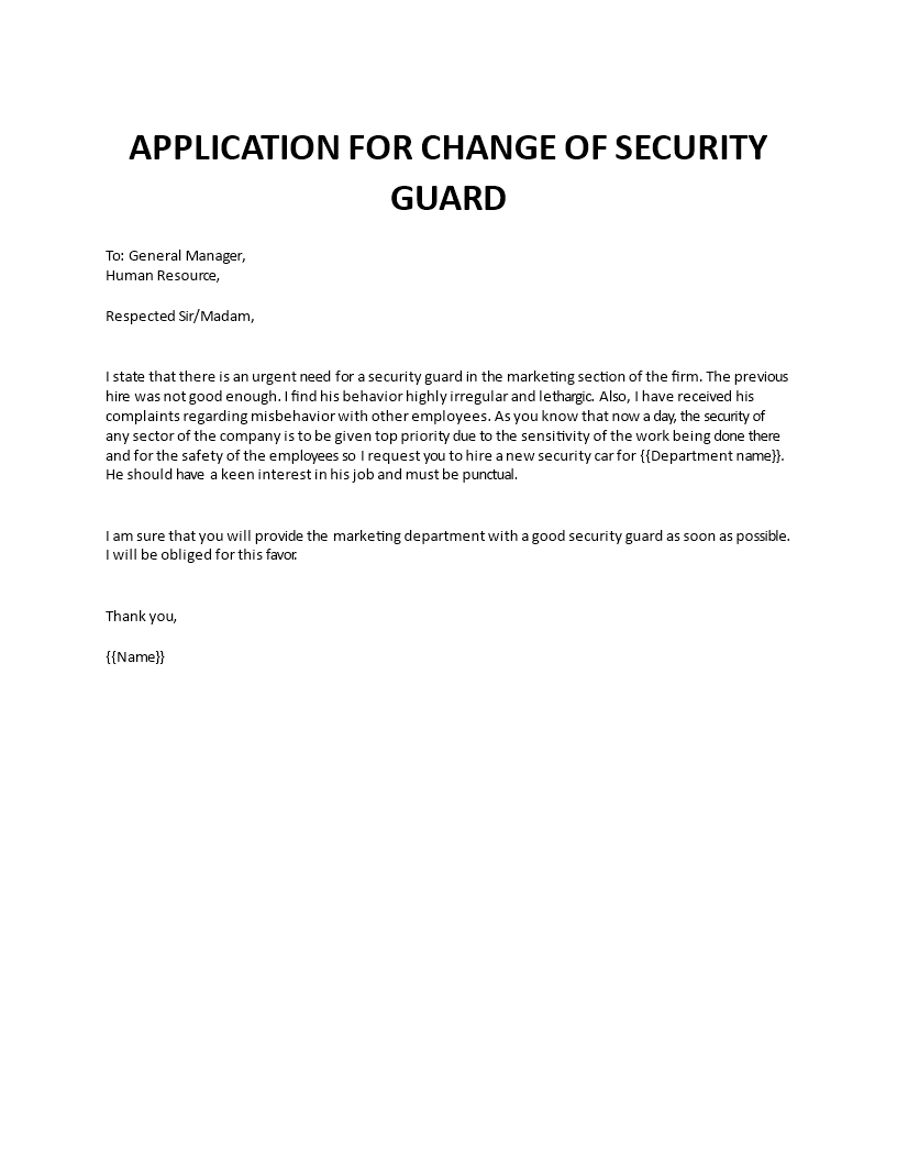 Application For Change Of Security Guard