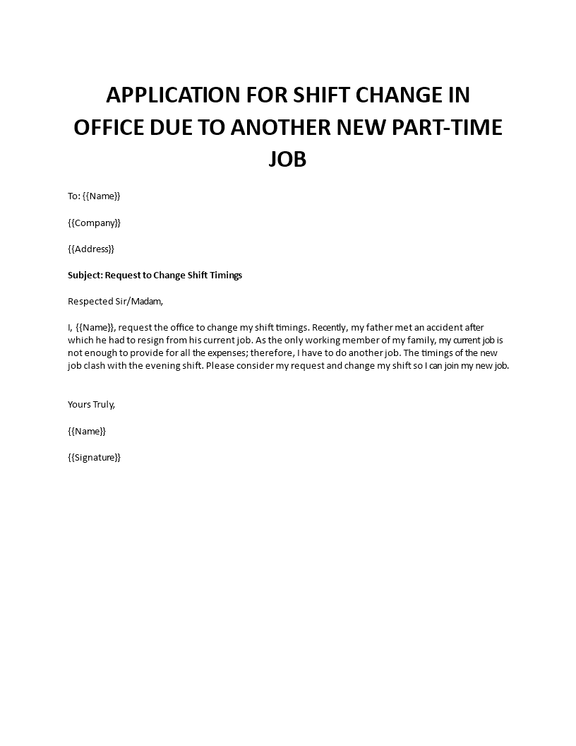 Application For Shift Change In Office