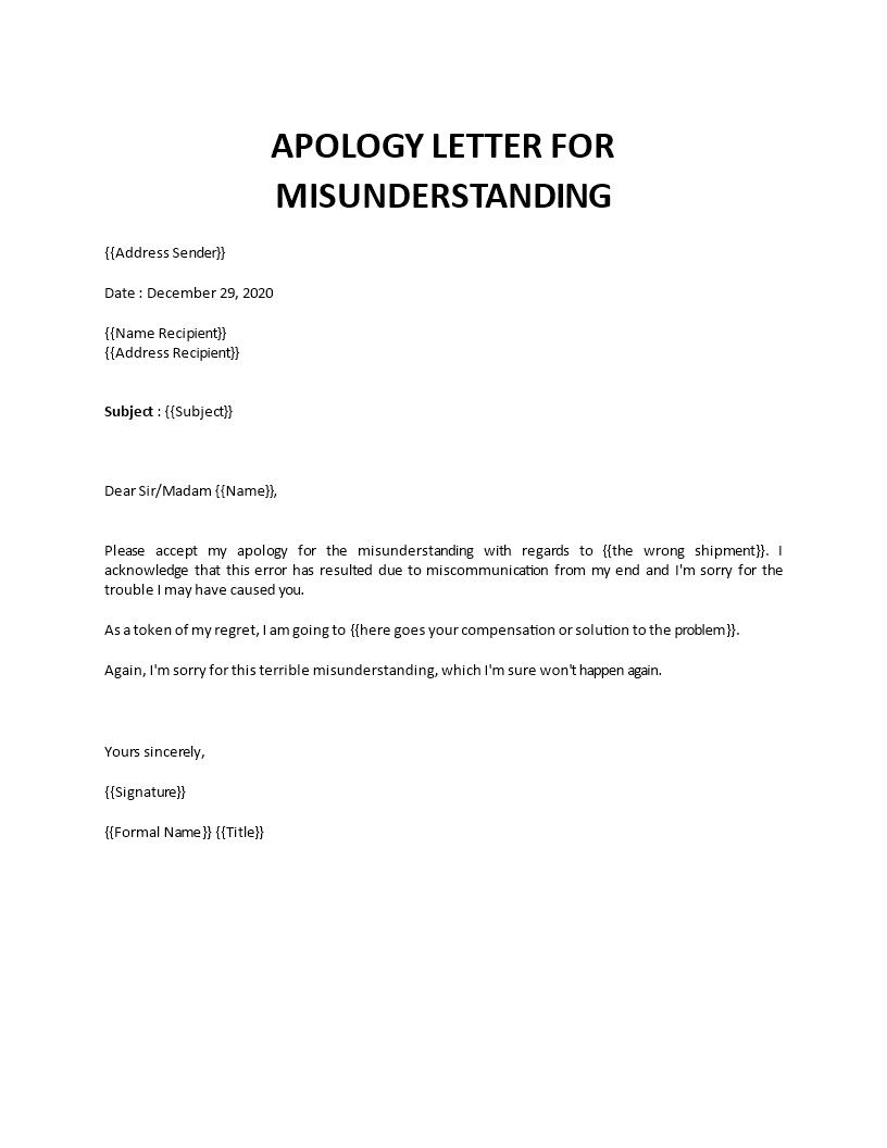 Misunderstanding letter sample